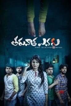 Ver película Tharuvatha Evaru