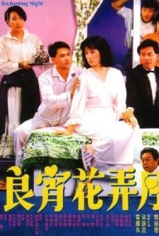 Ver película That Enchanting Night