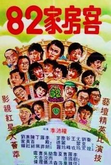 Ver película The 82 Tenants