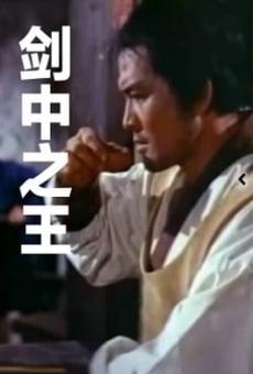 Ver película The Ace of Swordsman