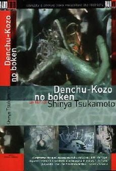 Denchu Kozo No Boken on-line gratuito