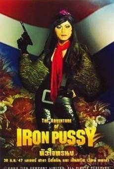 Película: The Adventure of Iron Pussy