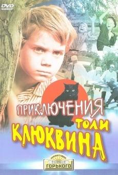 Priklyucheniya Toli Klyukvina en ligne gratuit