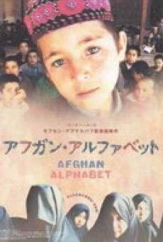 Ver película The Afghan Alphabet
