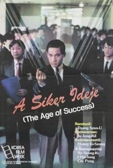 Ver película The Age of Success