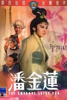 Pan Jin Lian online streaming