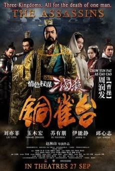 Tong que tai (The Assassins) online