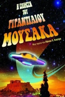 Ver película The Attack of the Giant Moussaka