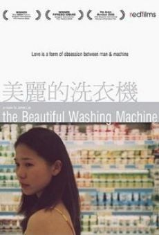 Película: The Beautiful Washing Machine