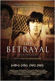 Película: The Betrayal (Nerakhoon)