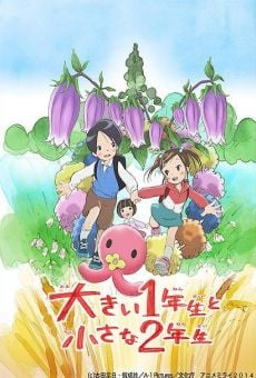 Anime Mirai: Ôkii Ichinensei to Chiisana Ninensei (The Big First-Grader and the Small Second-Grader) en ligne gratuit