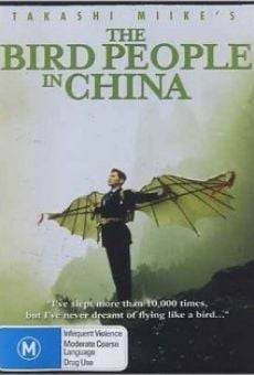 Película: The Bird People in China