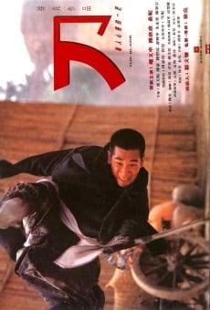 Ver película The Blade