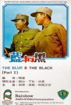 Ver película The Blue and the Black 1