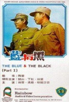 Película: The Blue and the Black 1