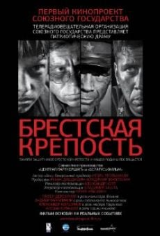 Película: The Brest Fortress