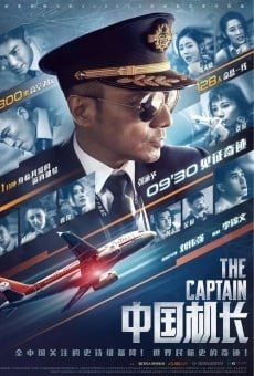 Película: The Captain