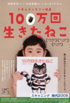 Película: The Cat That Lived a Million Times
