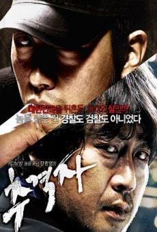 Película: The Chaser