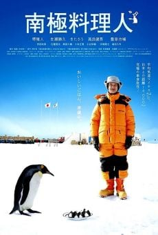 Ver película The Chef of South Polar