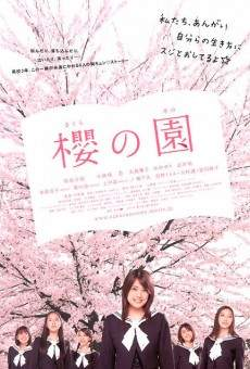 Sakura no sono online streaming
