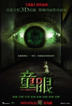 Ver película The Child's Eye