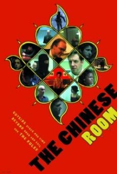 The Chinese Room online