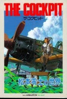 Ver película The Cockpit