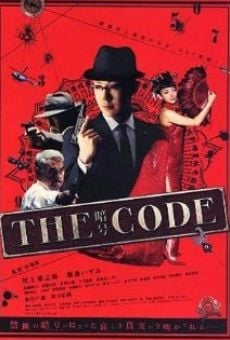 Watch The Code: Angou online stream