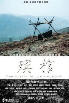 Película: The Coffin in the Mountain