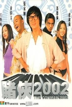 Ver película The Conman 2002