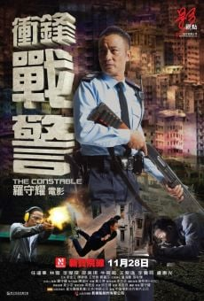 Cung fung zin ging (The Constable) on-line gratuito