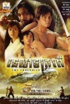 Ver película The Crocodile