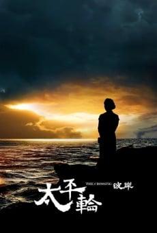 Ver película The Crossing 2