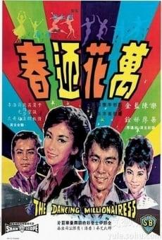 Wan hua ying chun en ligne gratuit