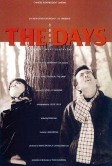 Película: The Days