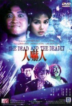 Ver película The Dead and the Deadly