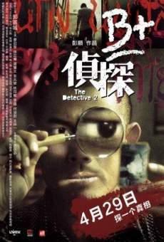 Ver película The Detective 2