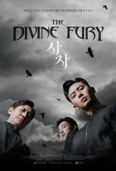 Película: The Divine Fury