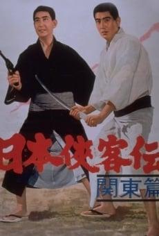 Nihon Kyokaku-den: kanto-hen online kostenlos