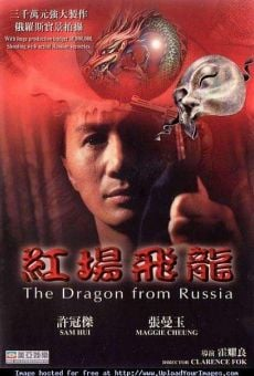 Ver película The Dragon from Russia