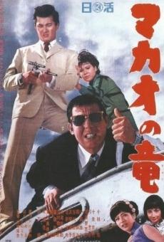 Ver película The Dragon of Macao