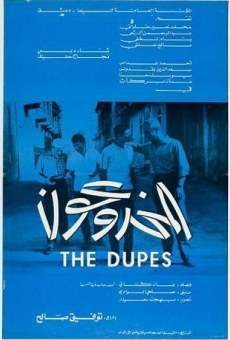 Ver película The Dupes