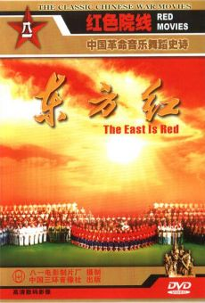 Película: The East Is Red: A Song and Dance Epic