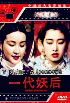 Ver película The Empress Dowager