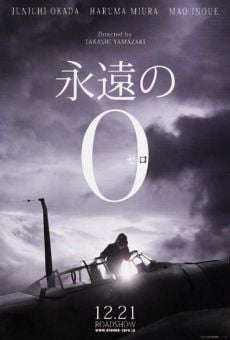 Eien no 0 (The Eternal Zero)