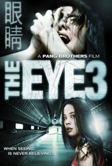 Película: The Eye... Infinity