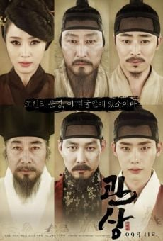 Gwansang (The Face Reader) / Fortune (Physiognomy) online streaming