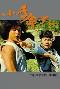 Ver película The Fearless Young Boxer