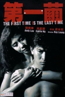 Ver película The First Time is the Last Time